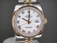 Rolex Date-Just 116233 Steel & 18ct Gold Brand New Complete Watch