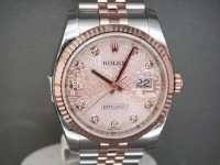 Rolex Date-Just 36mm 116231 Everose & Steel Jubilee Diamond Dial Brand New