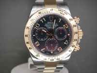Rolex Daytona 116523 Stee & 18 ct Gold Blue Dial Brand New Complete Watch
