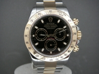Stunning Rolex Daytona 116523 Stee & Gold Black Dial Complete Example
