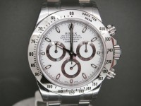 Rolex Stainless Steel Daytona 116520 White Dial 2016 Brand New Watch