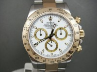 Rolex Daytona 116523 Steel and 18ct Gold Brand New Latest Model