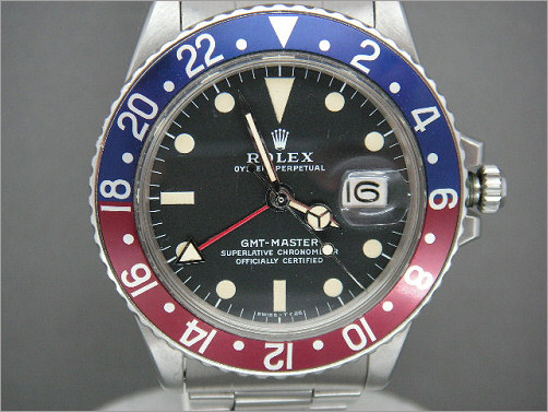 Vintage Mens Rolex GMT 1675 Box and papers!