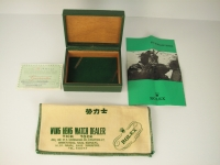 ULTRA RARE 1967 VINTAGE ROLEX SUBMARINER BOX SET - ONE OF A KIND - AMAZING!