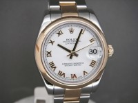 Ladies Rolex Date-Just Midsize 178243 Steel & Gold White Dial Complete Example