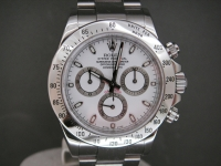 Rolex Daytona 116520 Stainless Steel White Dial Complete Pristine UK Watch