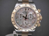 Rolex Daytona 116523 Mother Of Pearl Diamond Dial - Brand New