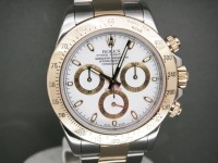 Rolex Daytona 116523 Stee & 18ct Yellow Gold White Dial Complete Example Stunning!