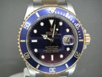 Rolex Submariner 16613 Steel & 18ct Gold Blue Bezel Complete As New Exmaple